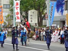 Nobunagamaturi_002