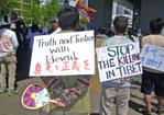 Free_tibet_001_2