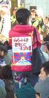 Free_tibet_004_2