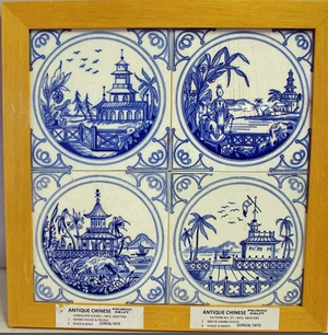 Minton_willow_pattern_4
