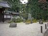 Soufukuji_001_1